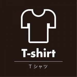 Tシャツ(黒)urban-casual_整理整頓収納ラベル