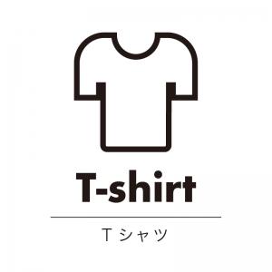 Tシャツ(白)urban-casual_整理整頓収納ラベル