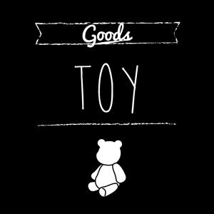 おもちゃ(黒)simple-vintage_整理整頓収納ラベル