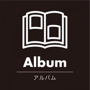 アルバム(黒)urban-casual_整理整頓収納ラベル