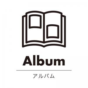 アルバム(白)urban-casual_整理整頓収納ラベル