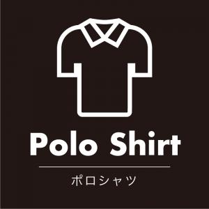 ポロシャツ(黒)urban-casual_整理整頓収納ラベル
