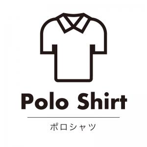 ポロシャツ(白)urban-casual_整理整頓収納ラベル