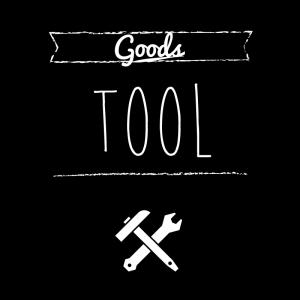 工具(黒)simple-vintage_整理整頓収納ラベル