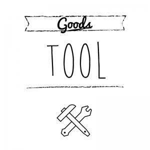 工具(白)simple-vintage_整理整頓収納ラベル
