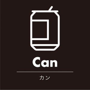 カン(黒)urban-casual_整理整頓収納ラベル