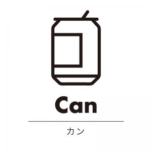 カン(白)urban-casual_整理整頓収納ラベル