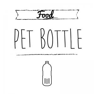 ペットボトル(白)simple-vintage_整理整頓収納ラベル