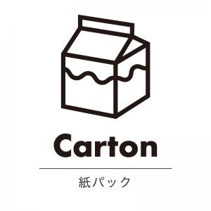 紙パック(白)urban-casual_整理整頓収納ラベル