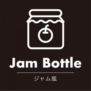 ジャム瓶(黒)urban-casual_整理整頓収納ラベル
