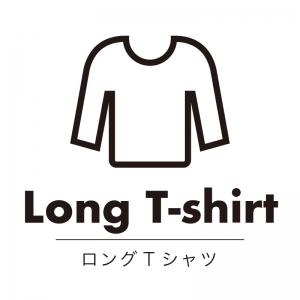 ロングTシャツ(白)urban-casual_整理整頓収納ラベル