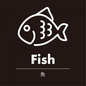 魚(黒)urban-casual_整理整頓収納ラベル