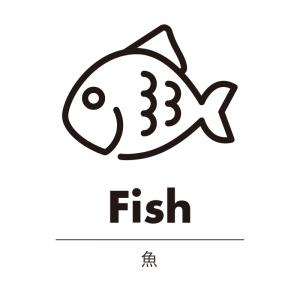 魚(白)urban-casual_整理整頓収納ラベル