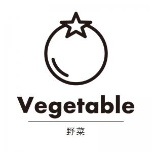 野菜(白)urban-casual_整理整頓収納ラベル