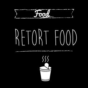 レトルト食品(黒)simple-vintage_整理整頓収納ラベル