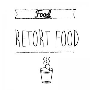 レトルト食品(白)simple-vintage_整理整頓収納ラベル