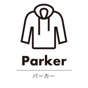 パーカー(白)urban-casual_整理整頓収納ラベル