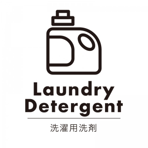 洗濯用洗剤(白)urban-casual_整理整頓収納ラベル
