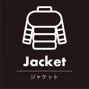 ジャケット(黒)urban-casual_整理整頓収納ラベル