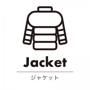 ジャケット(白)urban-casual_整理整頓収納ラベル
