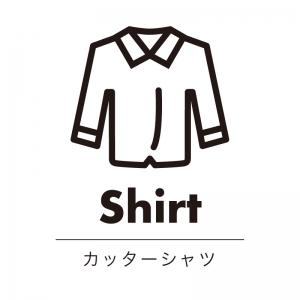 カッターシャツ(白)urban-casual_整理整頓収納ラベル
