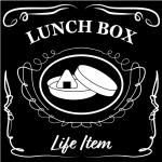 60_Lunch-box_jackdaniels_bk_800