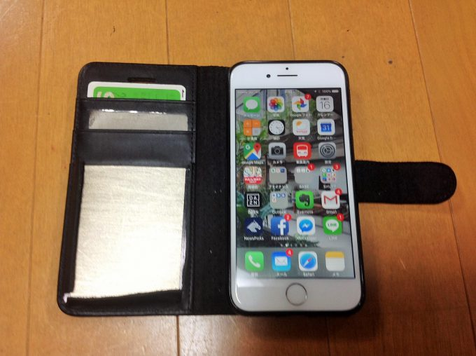 iphone2台,ケース