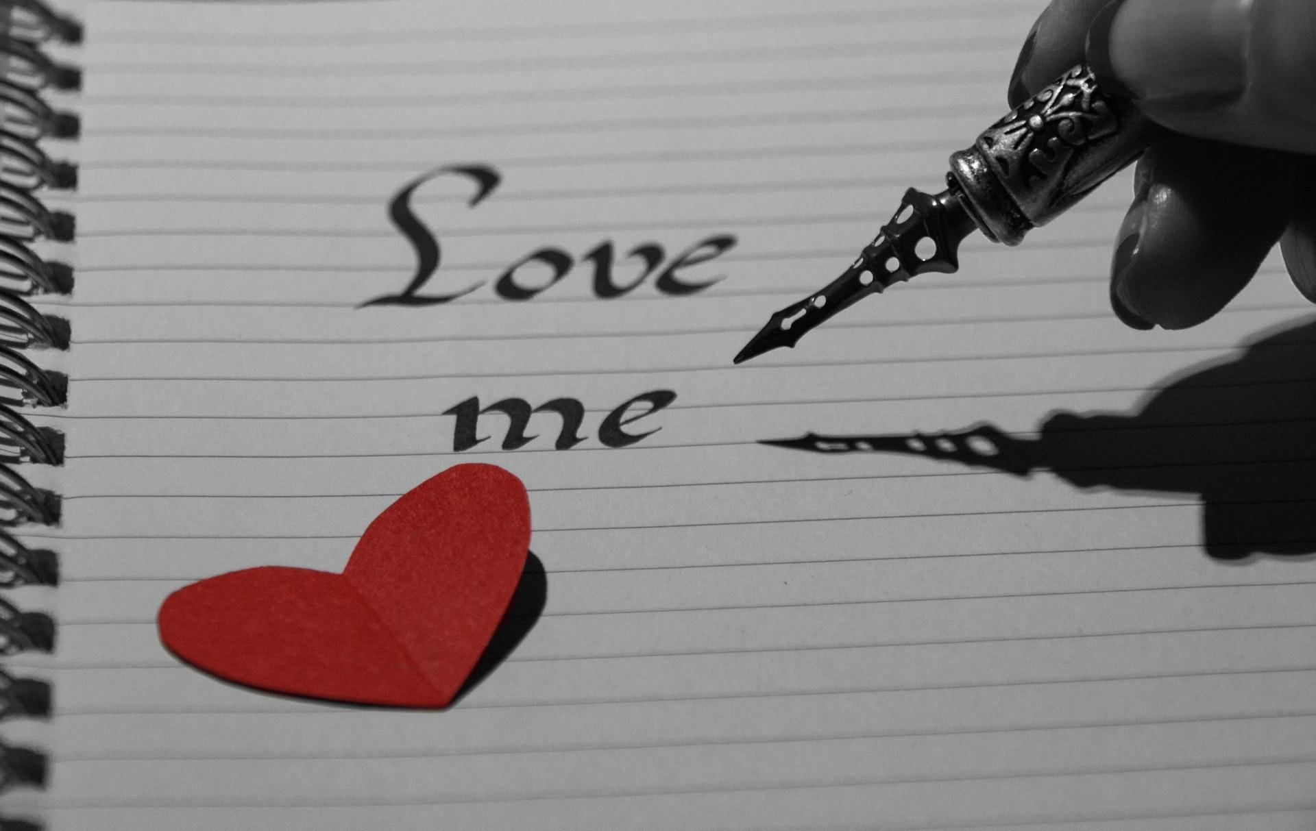 まず最初に自分を愛する